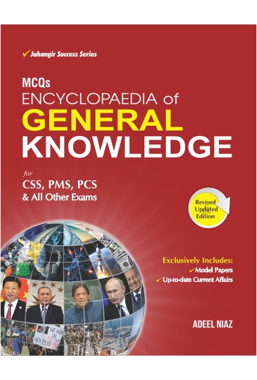 Encyclopedia of General Knowledge MCQs