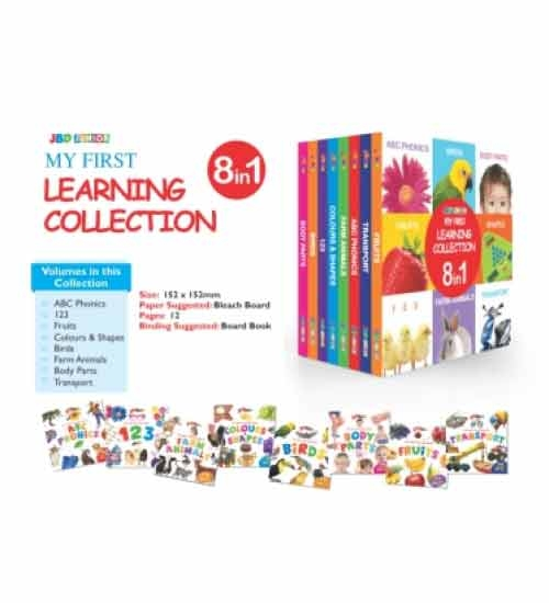 My First Learning Collection Library 8 in 1