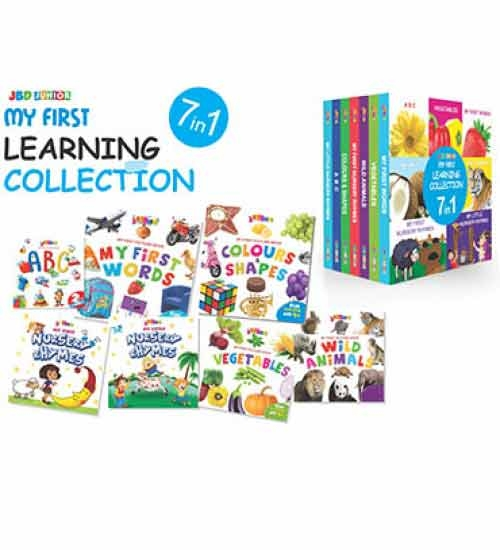 My First Learning Collection Library 7 in 1
