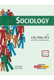 Sociology For Css