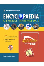 Encyclopedia of General Knowledge
