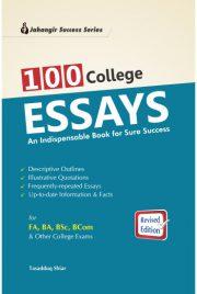 100 College Essays