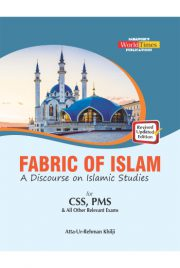 Fabric of Islam
