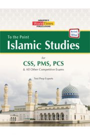 To the Point Islamic Studies
