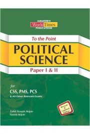 To the Point Political Science (1 & 2)