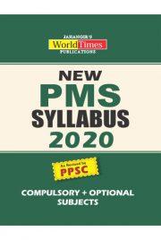 PMS New Syllabus 2020