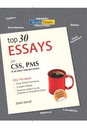 Top 30 Essays
