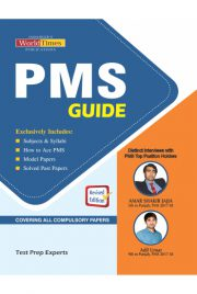 PMS Guide