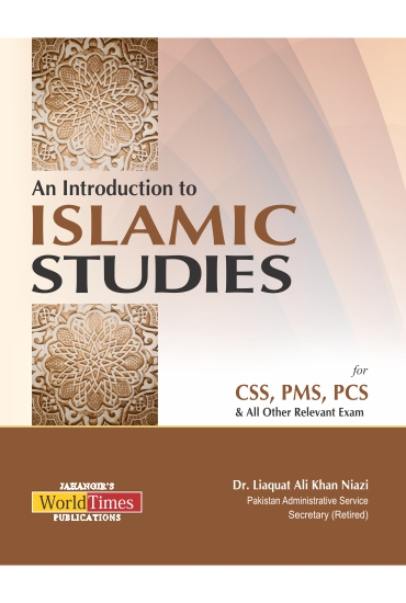 An Introduction to Islamic Studies (New)