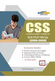 CSS Compulsory Subjects Solved MCQs (2000-2020)