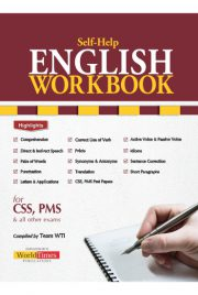 English Workbook for CSS & PMS
