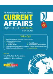 QJ Supplement Book 17