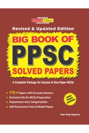 Big Book of PPSC