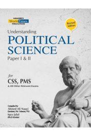 Understanding Political Science Paper 1 & 2
