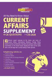 QJ Supplement 2020