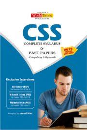 CSS Complete Syllabus (Compulsory) 2020