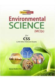 Environment Science (MCQs)