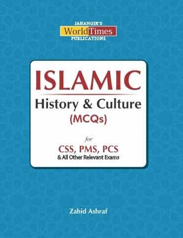 Islamic History & Culture MCQs