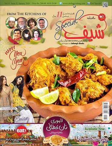 Chef Special No 1 January 2020