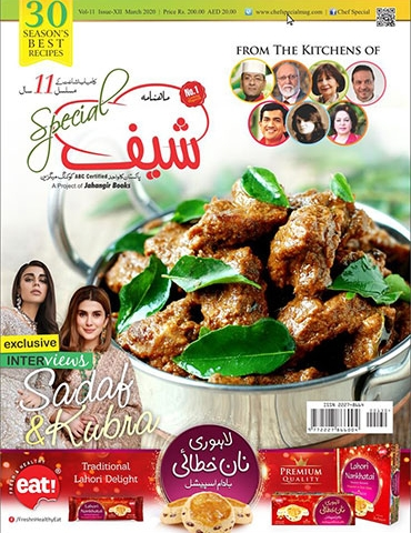 Chef Special No 1 March 2020