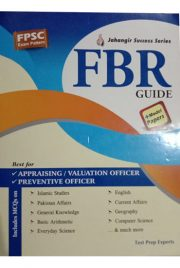 FBR Guide