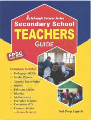 Secondary School Teachers Guide