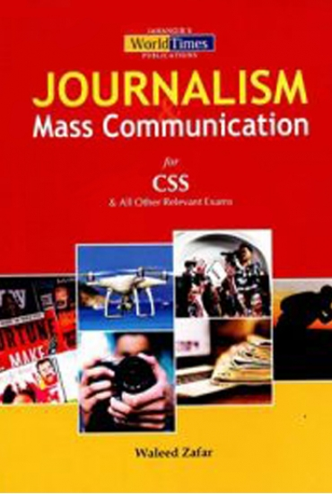 JOURNALISM MASS COMMUNICATION